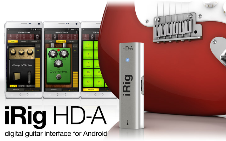 Turn Your Android Phone As Guitar Amplifier